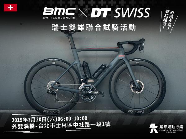 20190710-BMC-文章-封面