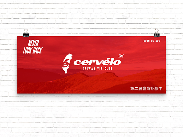 20190924-Cervelo-官網-文章-封面