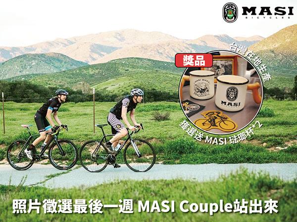 20190925-MASI-官網-封面