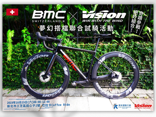 20191008-BMC-官網-文章-封面-01