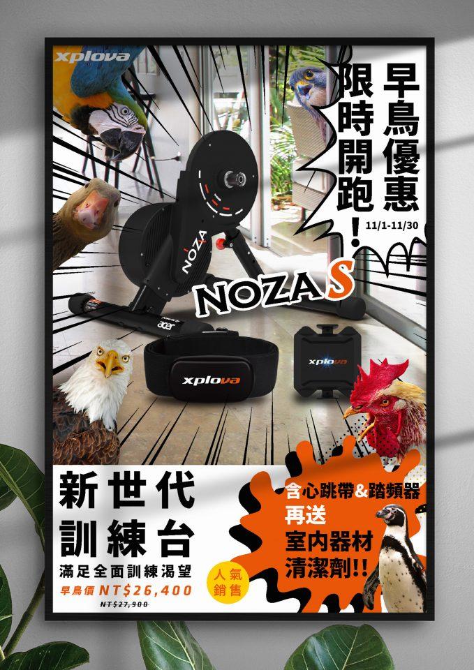 20191101-Xplova-建來粉專-01