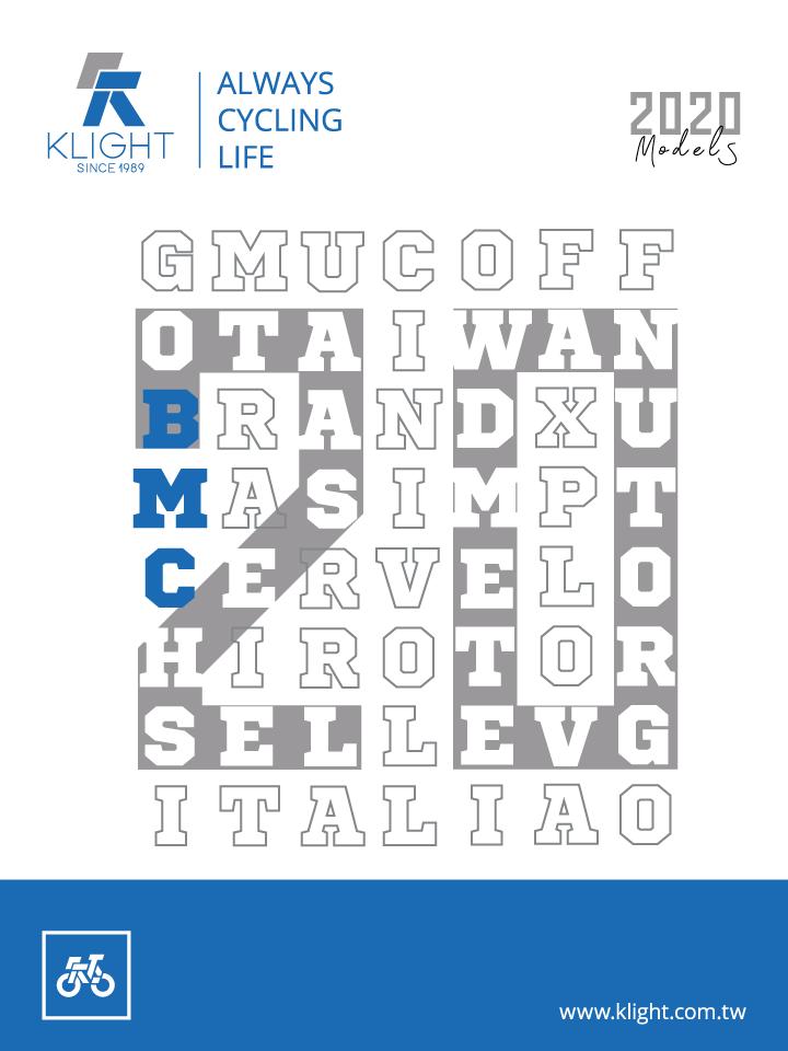 2020-官網-型錄封面-BMC