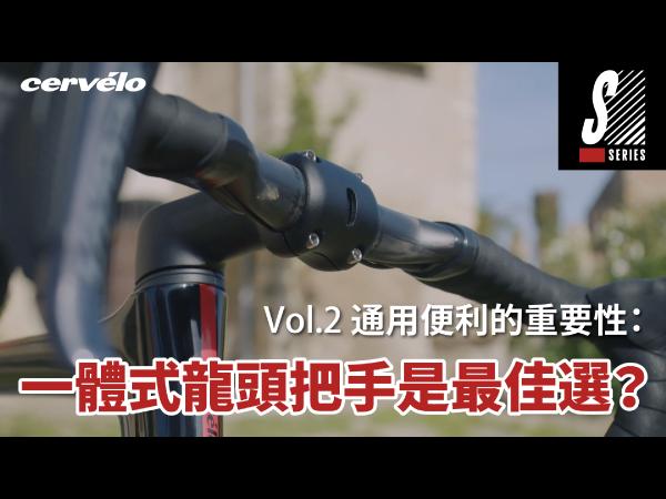 20200220-Cervelo-官網-文章封面-02-v2