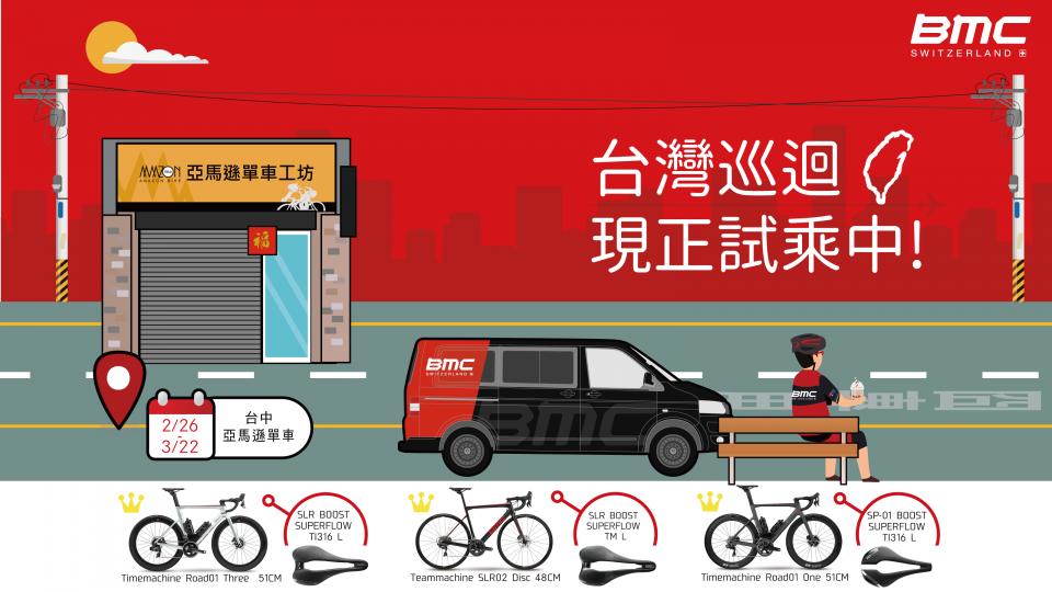 20200227-BMC-官網-文章-02