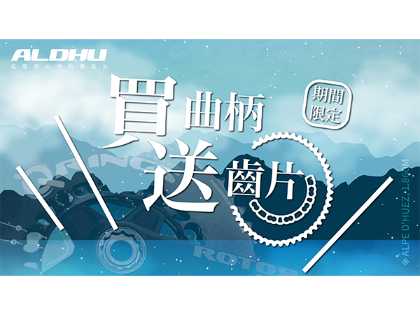 20200304-ROTOR-官網-文章-封面