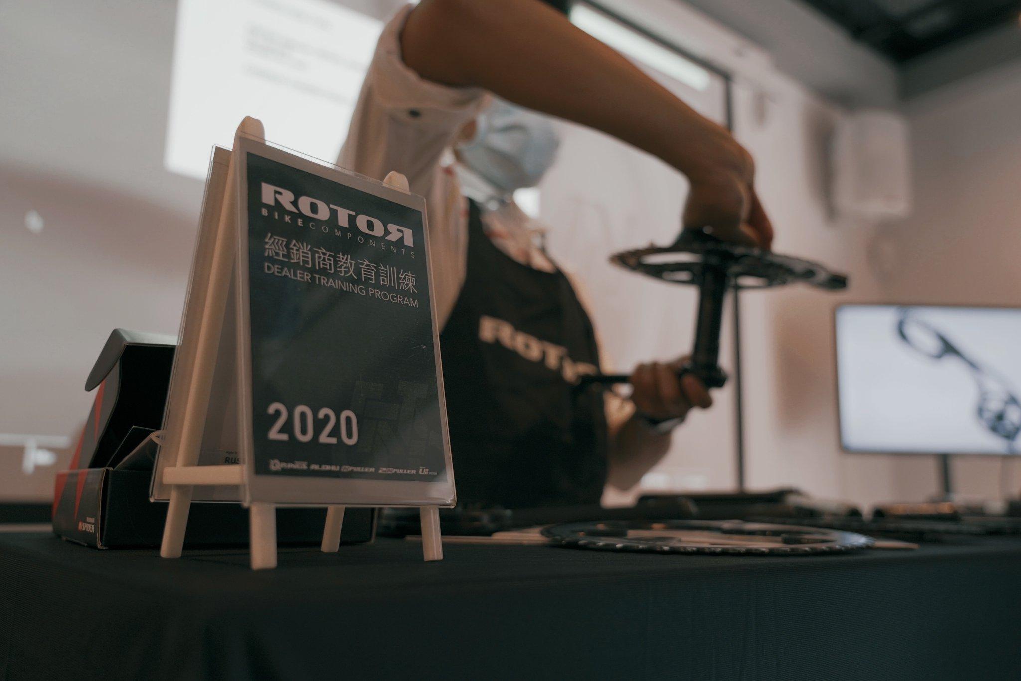 20200325-ROTOR-官網-文章-02