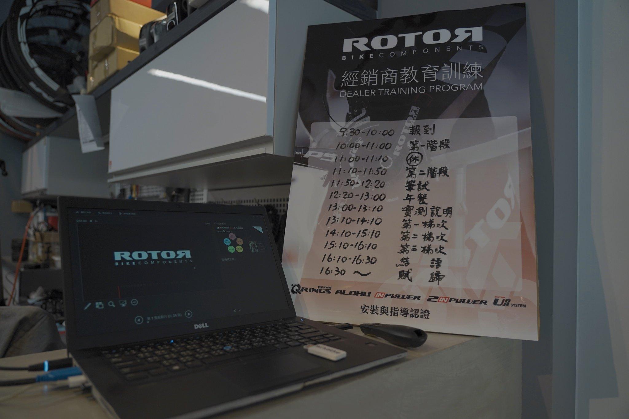 20200325-ROTOR-官網-文章-08
