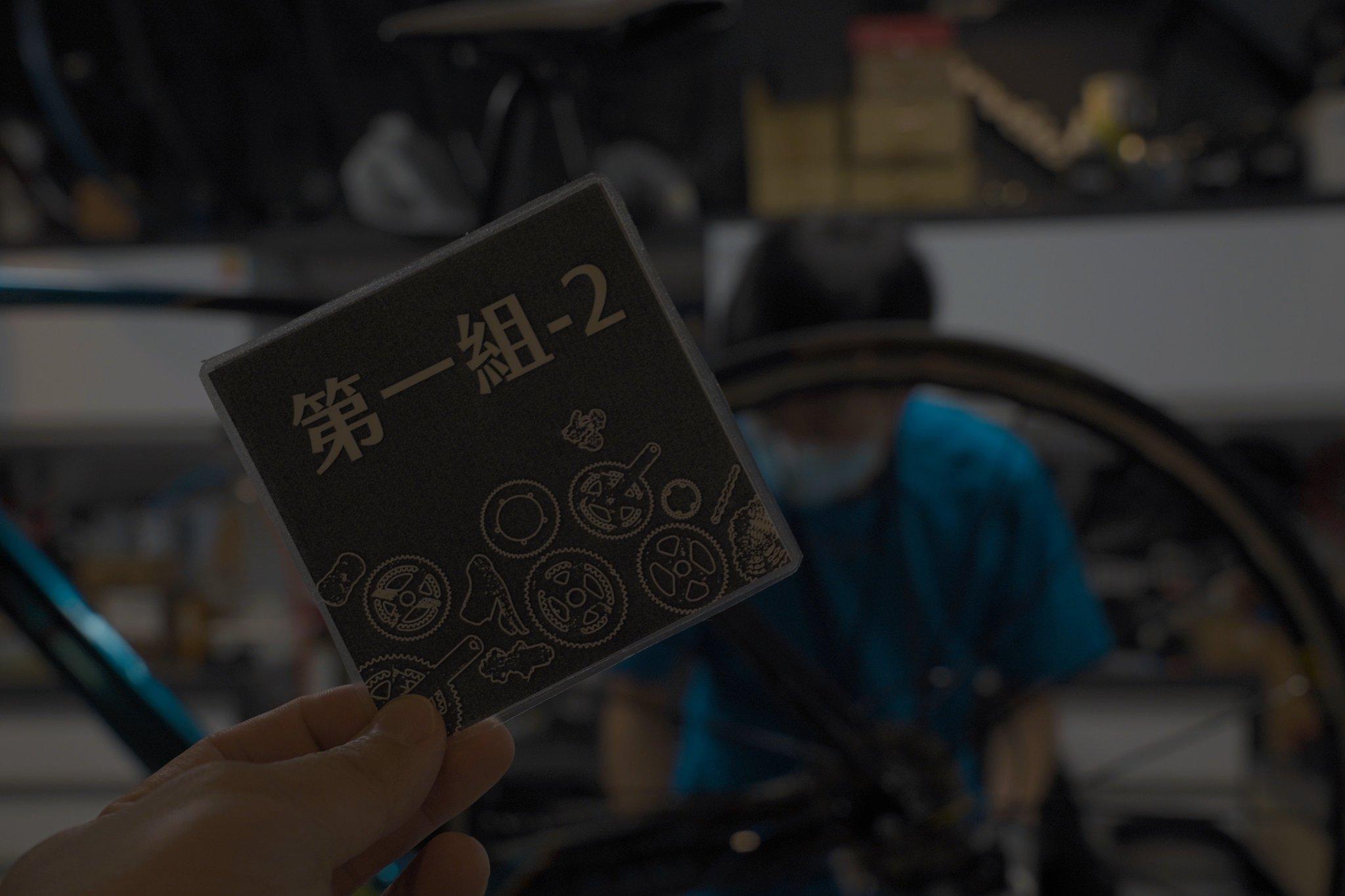 20200325-ROTOR-官網-文章-09