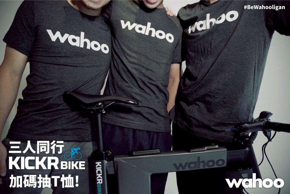 20200603-建來粉專-WAHOO-1113-01