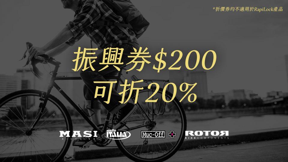 20200702-官網-文章-02