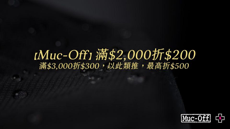 20200702-官網-文章-04