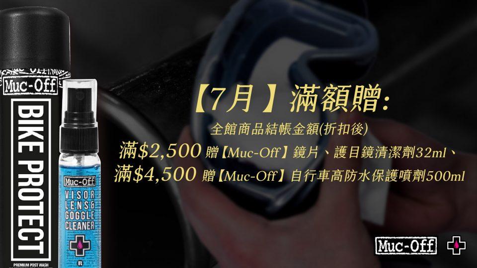 20200702-官網-文章-06