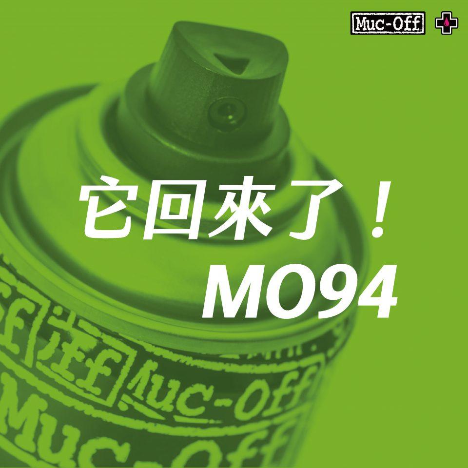 MUC-OFF-7月-電商-02