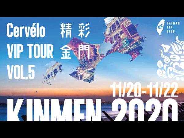 20201015-官網-文章-封面