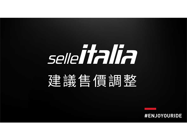 20201201-Selle Italia-官網-文章-封面