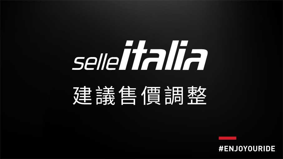 20201201-Selle Italia-官網-文章