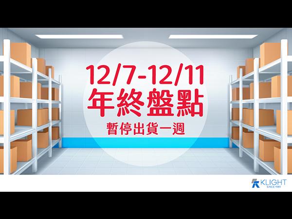 20201204-官網-文章-封面