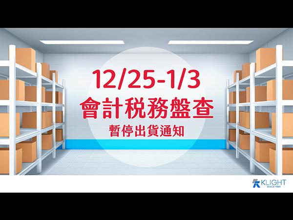20201221-官網-文章-封面