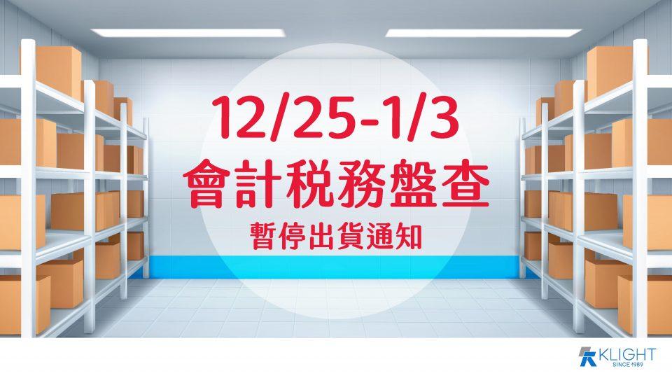 20201221-官網-文章