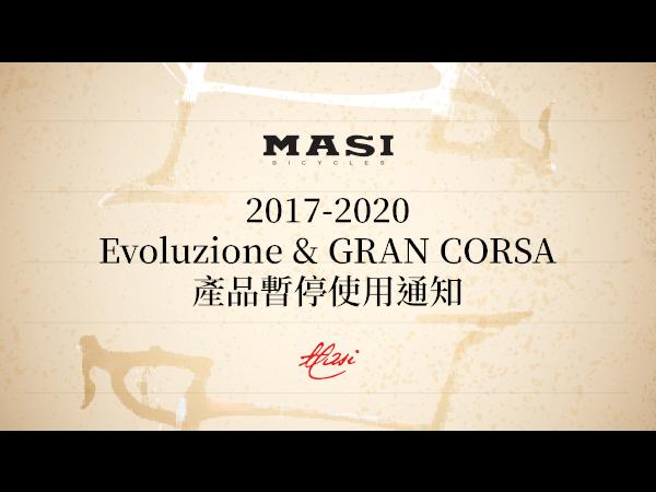 20210305-官網-文章-封面