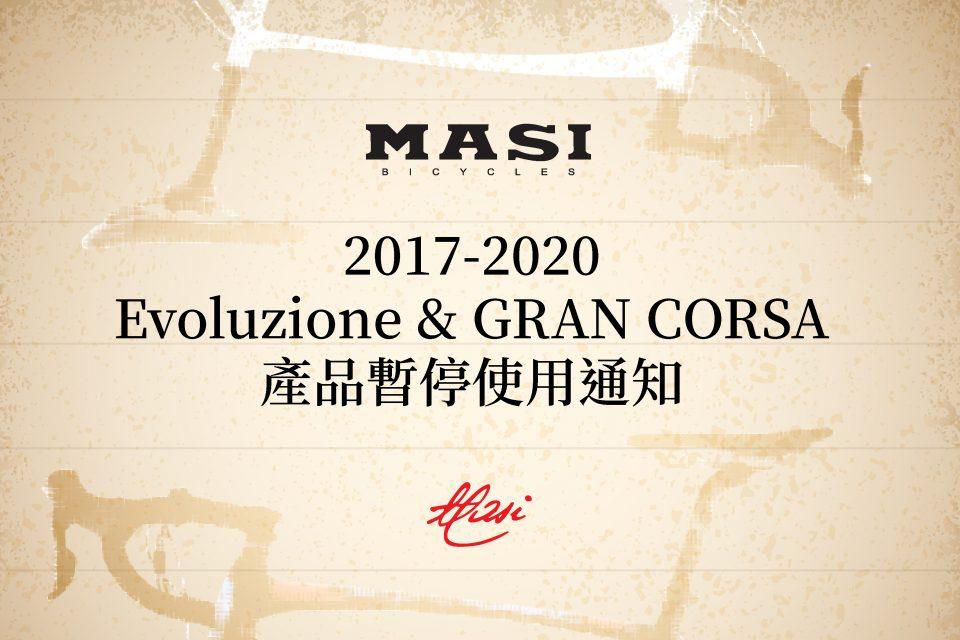 20210305-官網-文章-01