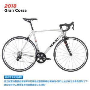 MASI-2018-05-Gran-Corsa