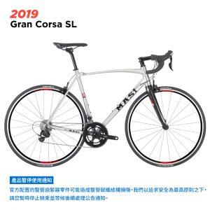MASI-2019-05-Gran-Corsa-SL