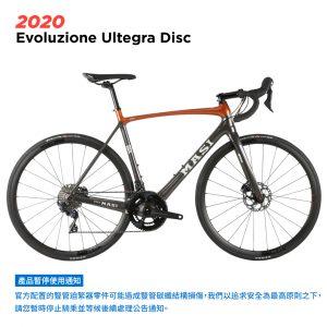MASI-2020-01-Evoluzione-Ultegra-Disc