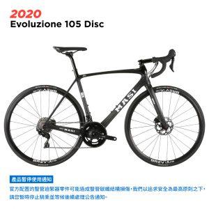 MASI-2020-02-Evoluzione-105-Disc