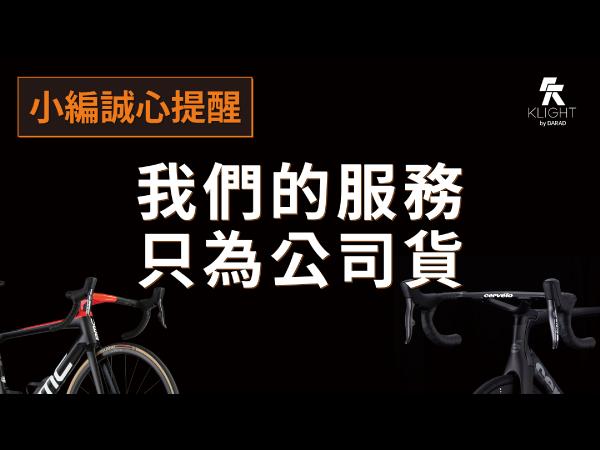 20210531-01-官網-文章-封面