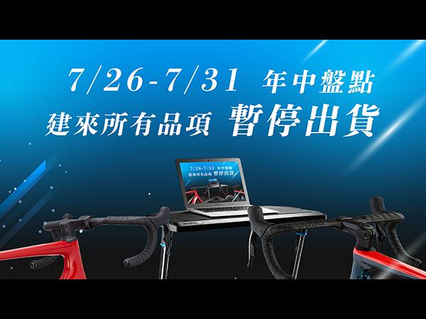 20210719-官網-文章-封面
